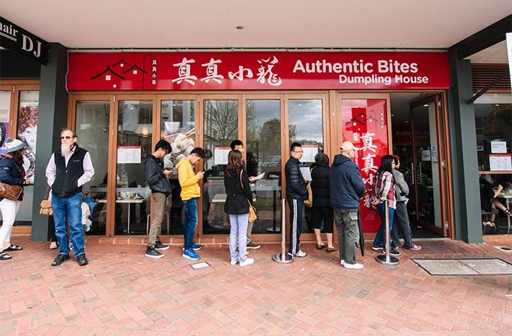 Authentic Bites Dumpling House, Northbridge
