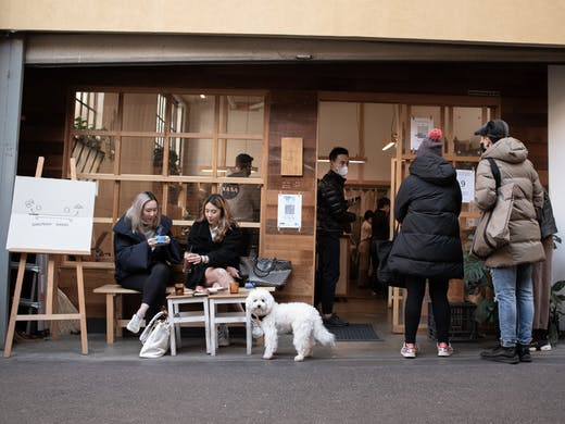 The shop front of Bakemono.