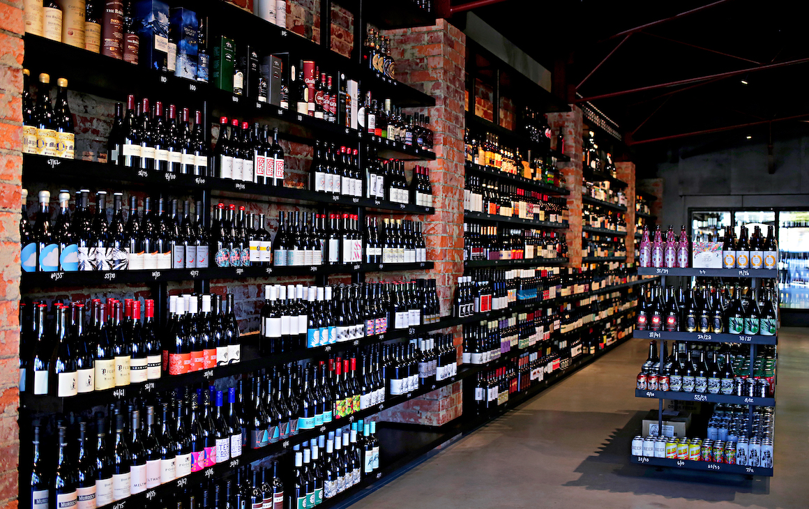The wine selection at Besk bar and bottle shop