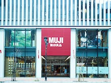 Here's Your First Look At Tokyo's Brand New MUJI Hotel