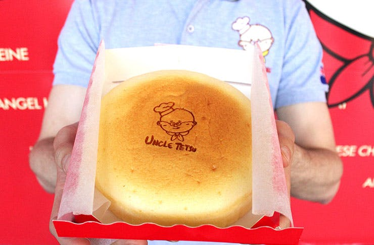 New Opening: Uncle Tetsu