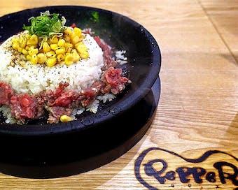 Pepper Lunch | Victoria Park