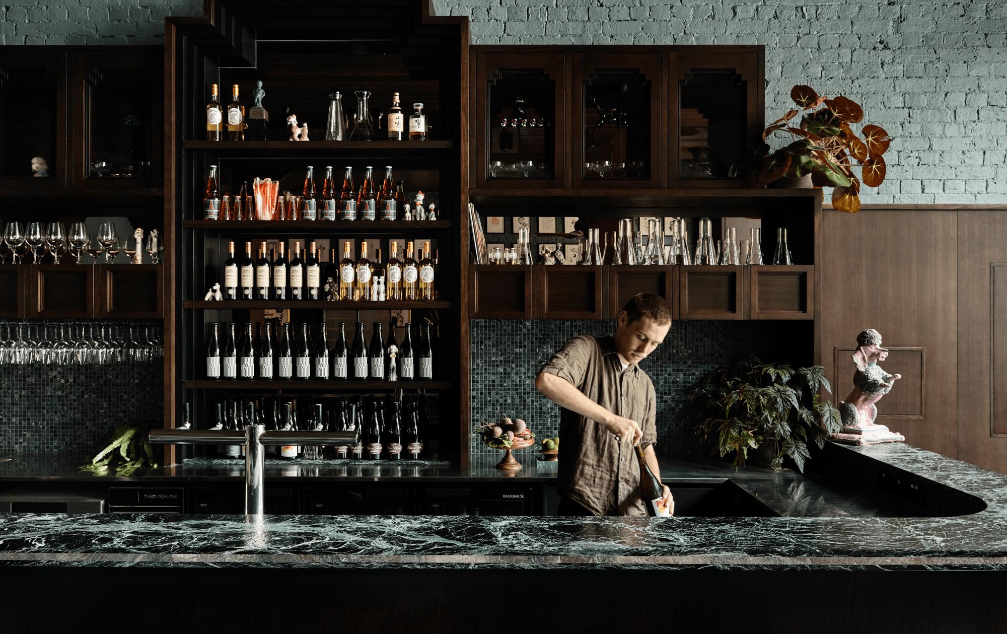 best cocktail bars melbourne 2021