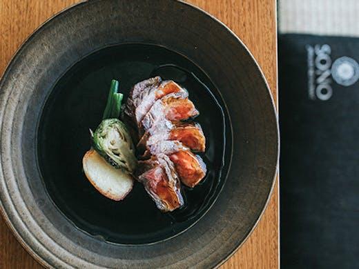 Sono Portside, japanese restaurant Brisbane