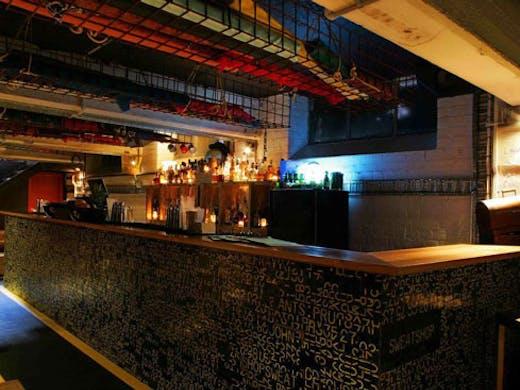 Sweatshop Bar Melbourne