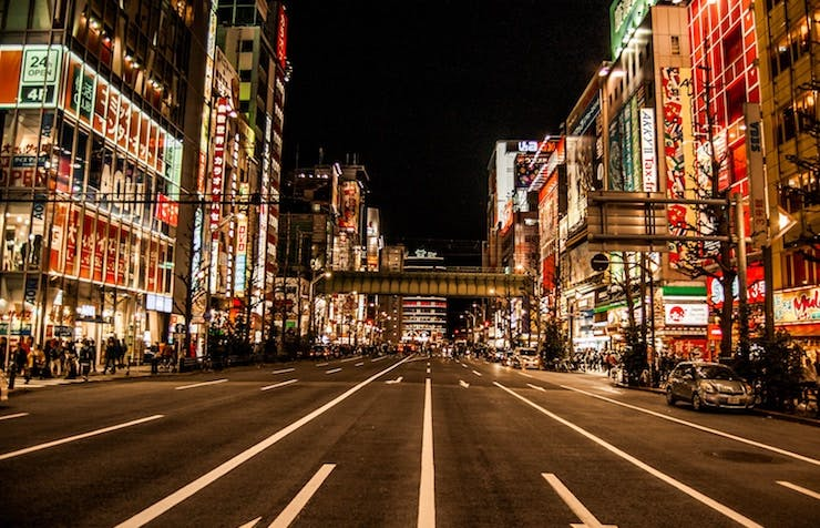 4 Neighbourhoods To Check Out In Tokyo That Aren't Shinjuku