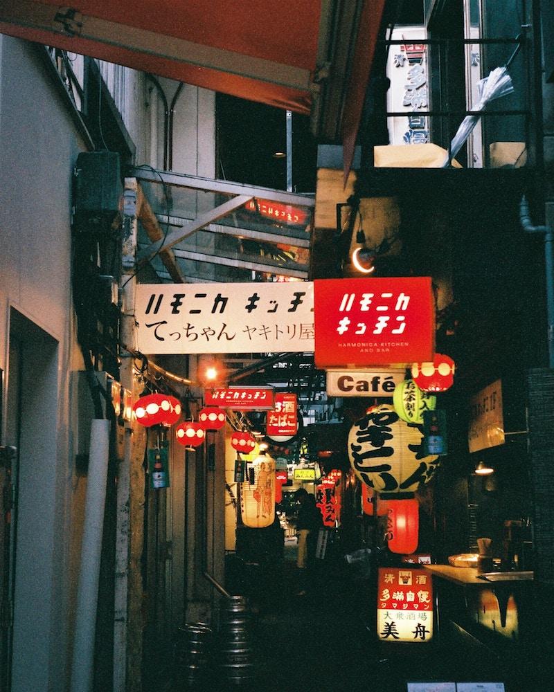 Kichijoji Tokyo