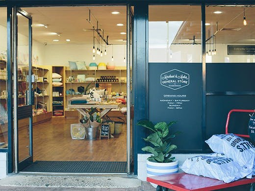 We Love These South West Homewares Companies | Perth | Urban