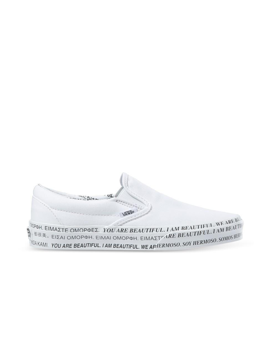 White vans with the words You Are Beautiful on the sides