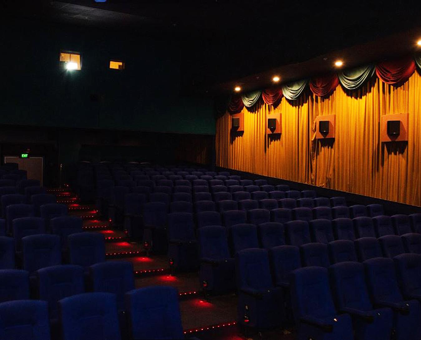 The auditorium at Academy Cinemas.