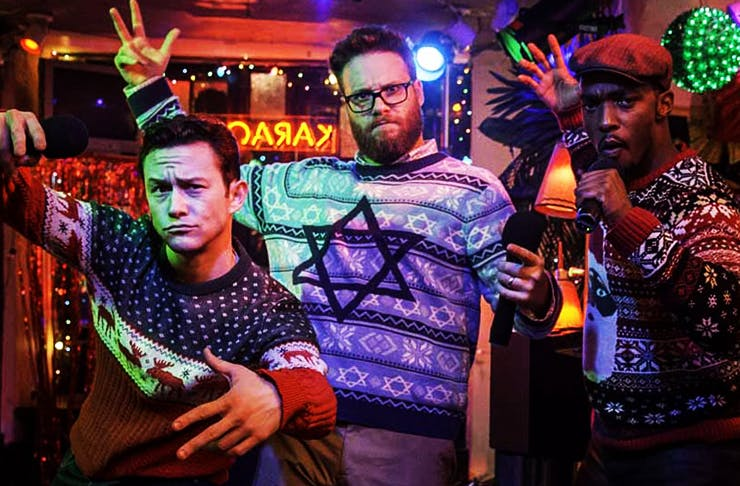 Best ugly jumpers