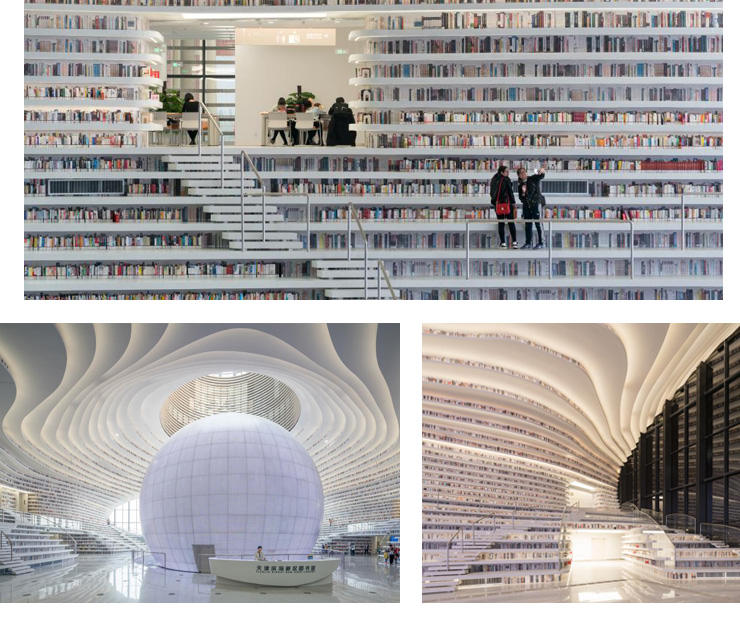 china-library-eye