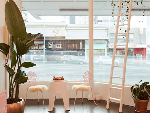 Salon de Cake K Road