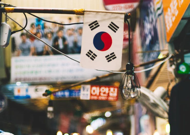 8 Weird Yet Wonderful Places To Visit In Seoul