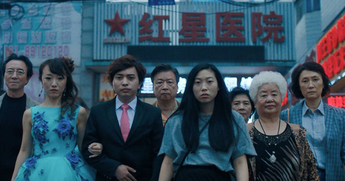 Celebrate The Year Of The Ox With These Great Chinese Movies Available To  Stream Now | Urban List