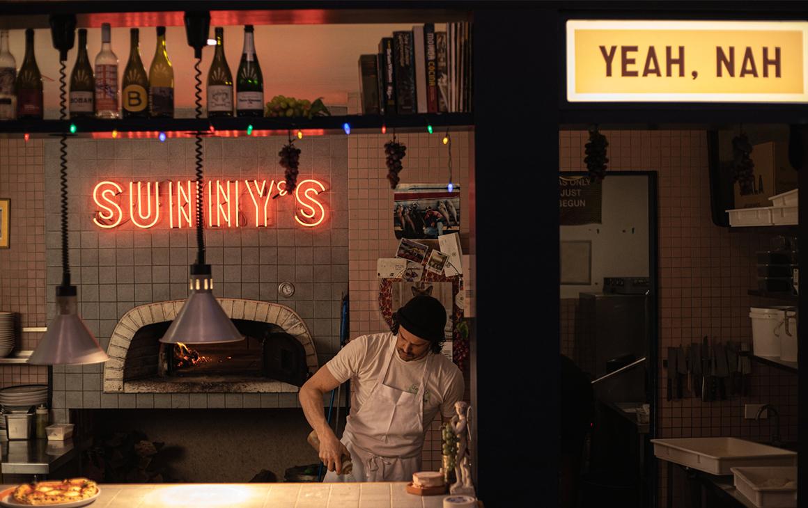 the interior of Sunny's Pizza
